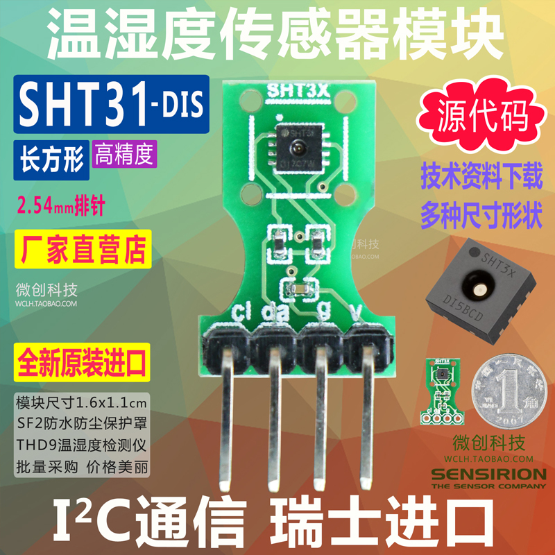 SHT31 DIS Temperature And Humidity Sensor Module