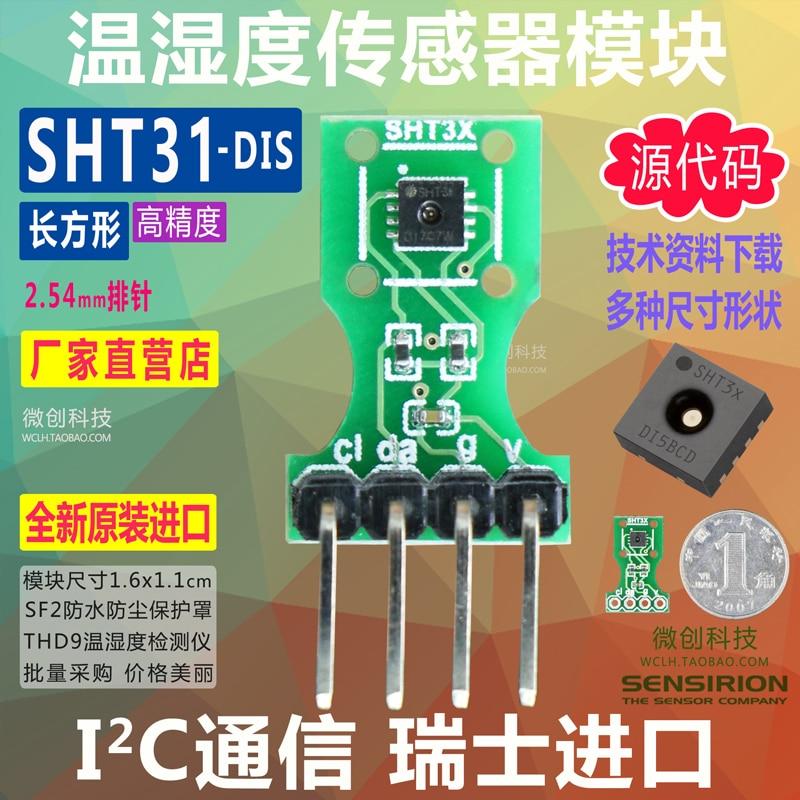 SHT31 DIS Temperature And Humidity Sensor Module