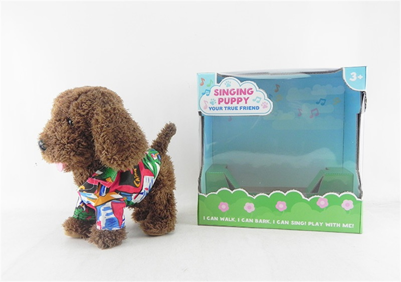 Children Electric Plush Toy Dog Walk Brown Poodle Music Machinery Remote Control Dog Simulation Of Dogs Electronic Pet