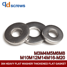 304 M3M4M5M6M8M10M12M14M16M18M20 Stainless Steel Heavy Flat Washer Thickened gasket DIN7349