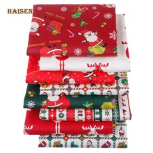 8pcs/Lot,Christmas Series,Printed Twill Cotton Fabric,Patchwork Cloth,DIY Quilting Sewing Textile Material For Baby & Children