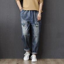 Womans Jeans Pants Boyfriend For Women Vintage High Waist Ladies Washed Denim Harem Pantalon Jean Femme