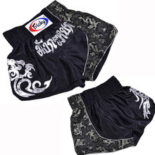 Thai embroidery shorts, training shorts, martial arts Sanda, men's and women's swimsuit, boxing kicking competition color