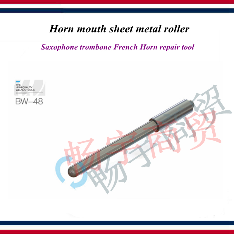 Saxophone Trombone French Horn   Horn Mouth Tube Aligning Dent Repair Sheet Metal Roller Tool    Wind Instrument Repair Tools