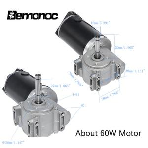 "Image 2 - Bemonoc DC 24V 60/100W גבוהה מומנט תולעת הילוך מנוע אינטליגנטי מקודד חשמלי דלת מנוע עבור בתי מלון אוטומטי דלת 220/250 סל""ד"