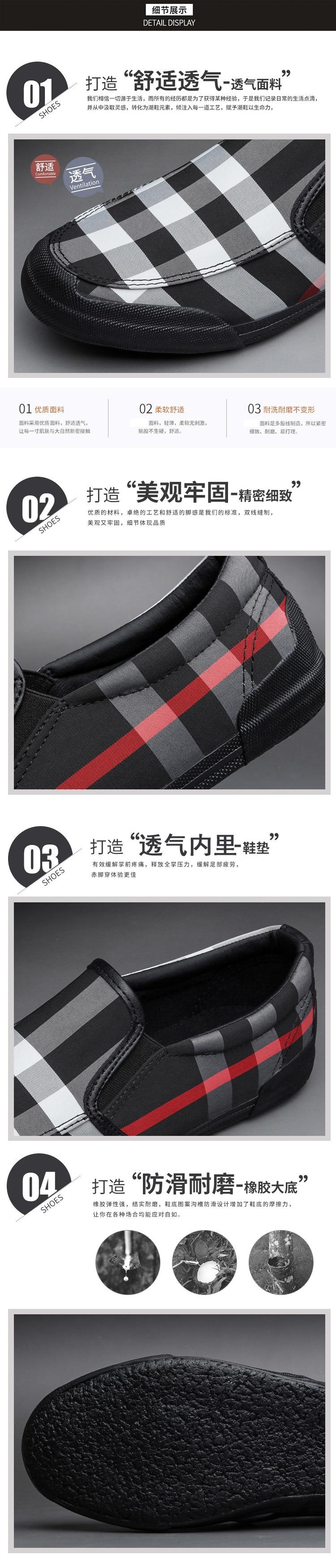 lona para homens sapatos de moda apartamentos