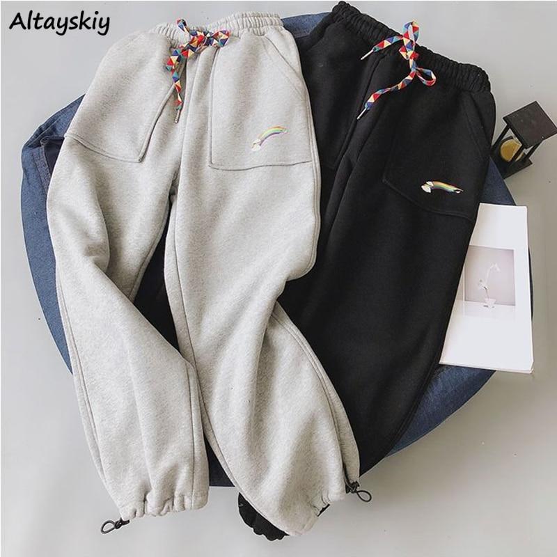 Pants Women Rainbow Printed Velvet Thickening Pockets Elastic High Waist Harem Adjustable All-match Harajuku Womens Trousers BF