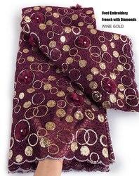 5 ярдов шнур вышивка французское кружево 3D твердые цветы африканские блёстки Тюль Ткань нигерийская Гана одежда для особых случаев шитье пл...