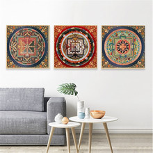 Original Mandala Thangka Budista Tibetano Decorativa Home Decor Para Sala Arte Da Parede Fotos Cartazes E Cópias da Arte
