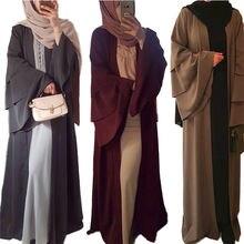 Длинное шифоновое платье абайя в мусульманском стиле Женская