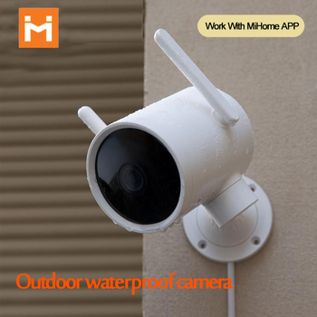 Xiao bai Outdoor Camera Waterproof 270 Angle 1080P Wireless WIFI Webcam H265 Night Vision Voice Call Alarm Monitor With Mi Home