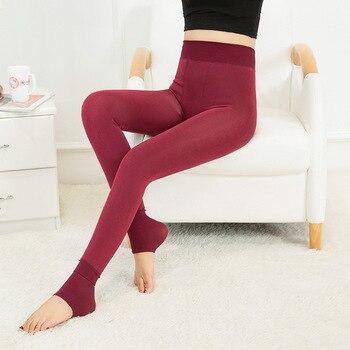 Leggings Women's Pearl Velvet One-piece Pants Autumn And Winter Slim Fit High-waisted Thick Plus Velvet Warm Pants Wholesal pearl detail velvet leggings
