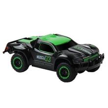 2.4G Kids High Speed RC Car Remote Contr