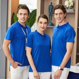 2020 Casual Fitness Polo Shirt