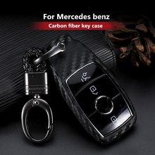 غطاء حماية لمفتاح السيارة من ألياف الكربون بتصميم مصنوع من السيليكون لأجهزة Mercedes Benz 2017 2018 E المسلسلات E300 E200 E220 Maybach S320L S450 S350