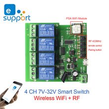 Ewelinkスマートリモコンワイヤレスwifiスイッチモジュール4CH dc 7 32v 12v 24v rf受信機10Aリレーalexa ifttt