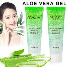 3Pcs Concentrated Aloe Gel Acne Cream Sleep Mask Moisturizing Jelly Facial Sheet Mask Skin