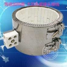Máquina de moldeo por inyección de cerámica anillo calefactor cerámica banda calefactora cerámica placa calefactora