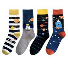 Creative Space Rocket Funny Socks Cotton Alien Planet Socks Men Novelty Design Crew Skateboard Socks Unisex