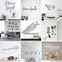 Мотивационные Большие Офисные цитаты фраза виниловые наклейки на стены для гостиной для спальни классной комнаты офисные обои украшения