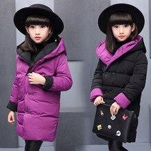 4-12 лет 10 зимний для девочек, партиями по 7 Плотная хлопковая одежда 8 для больших мальчиков, Детский жакет из денима для девочки; средней длины теплое хлопковое пальто, зимнее пальто