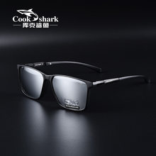 Cook Shark Polarized Sunglasses Men's Driving Drivers' Glasses Men's Trend UV Protection Sunglasses