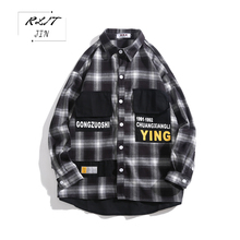 RLJT.JIN Simple Fashion Casual Pure Color Cotton Men Shirt High Quality Large Plaid Style Japanese With Loose Long Sleeves