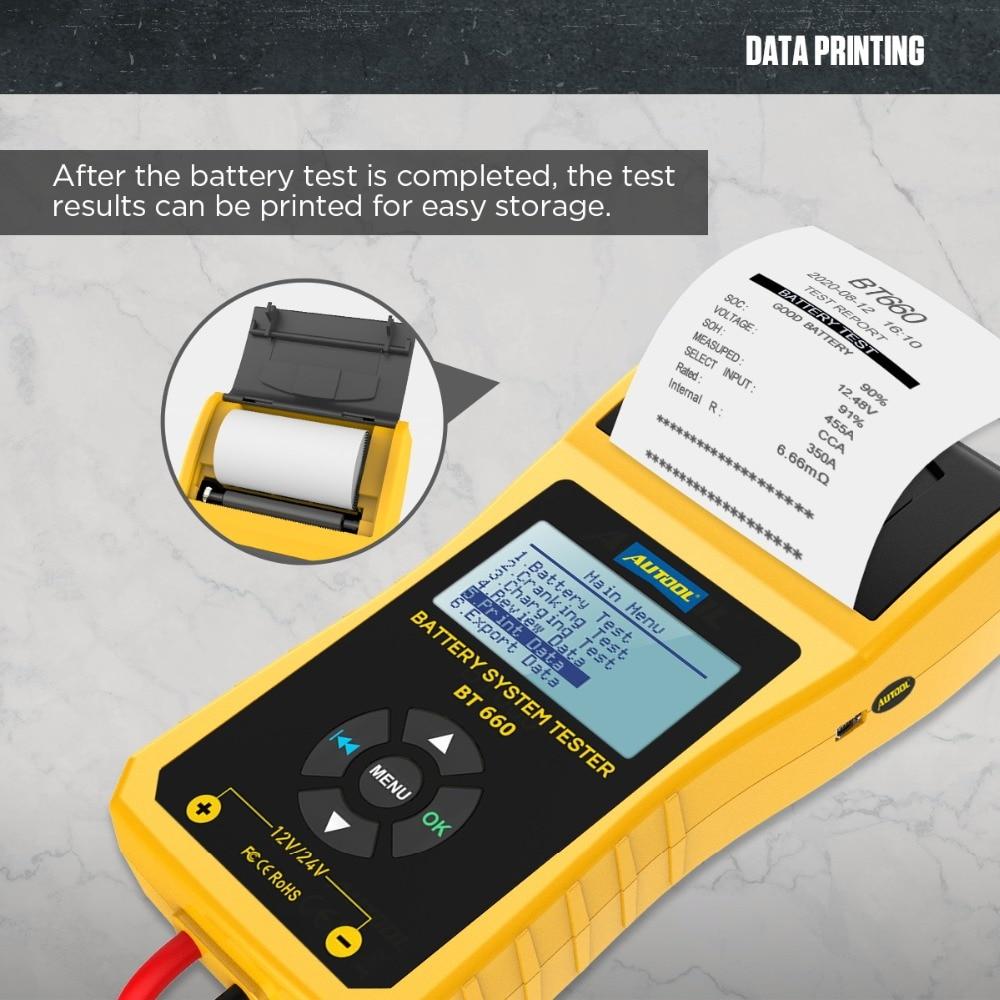 6.数据打印功能-BT660