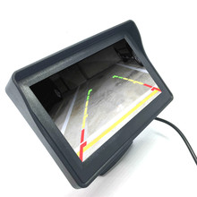 Universal Monitor Parking 4.3 Inch Color  4.3