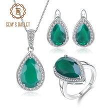 Набор колец из натурального зеленого Агата gem's набор серебра