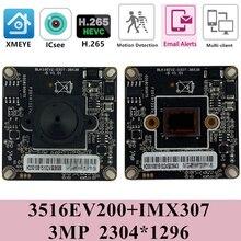 StarLight Sony IMX307 + 3516EV200 H.265 HD Macchina Fotografica del IP di Bordo del Modulo Mini Lens 3.7 millimetri 3MP illuminazione Bassa ONVIF CMS XMEYE RTSP