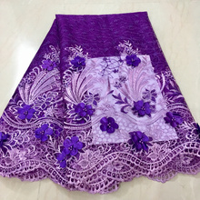 Purple 3d lace flowers 2020 latest style nigerian lace beaded french party lace fabric stones tulle lace fabric wedding LHX24 1