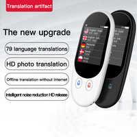 Умный переводчик для мгновенного сканирования голоса, 2,4 дюйма, сенсорный экран, Wifi, поддержка автономного портативного многоязычного пере...