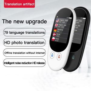 Image 1 - Smart Instant Voice Photo Scanning Translator 2.4 Inch Touch Screen Wifi Support Offline Portable Multi language Translation