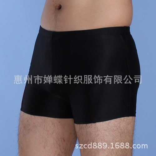 Special Offer Bathing Suit Swimming Trunks Solid Color Men Swim Shorts Fashion Swimming Trunks Men's Swimming Trunks 305