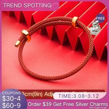 ATHENAIE Geflochtenen Seil Einstellbare Charm Armband mit Gold Farbe Verschluss Fit Europäischen Perlen Rot Länge 9in