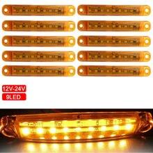 10pcs 24 V 9 LED side marker light truck side marker light car motorcycle indicator truck clearance mark trailer side lights