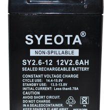 Свинцовая батарея 12 V/2.6Ah SY2.6-12