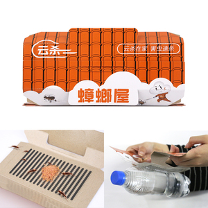 Image 3 - 10Pcs/lot Cockroach Killer Insect Trap Strong Sticky Catcher Traps Environmental Insect Pest Repeller Roach Cucarachas Trap