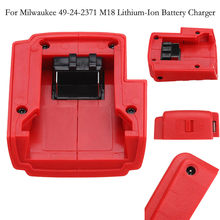 US Plug Low power consumption tools Charge For Milwaukee49-24-2371 M18 Lithium-Ion PowerSource DC12V USB Port Charger Top#G1(China)