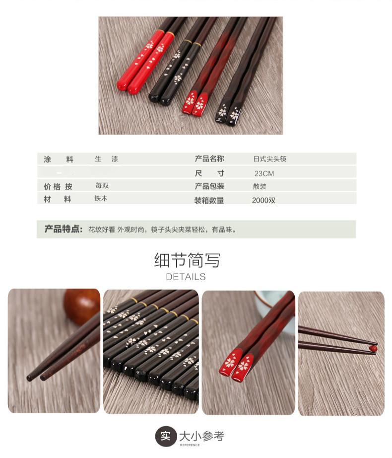 Vacclo 2020 Новый Модный китайский стиль 23 см длина узор с