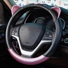 Новый милый чехол рулевого колеса автомобиля с рисунком панды