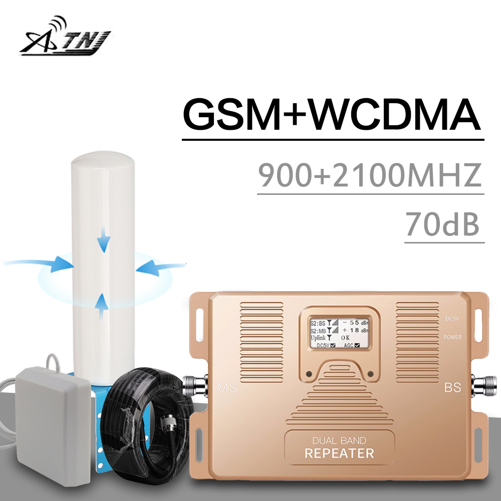 360 Degrees Omni Antenna GSM WCDMA Signal Repeater Cell Phone 900/2100 Mhz Mobile Signal Booster B8 B1 UMTS 2g 3g Amplifier 70dB