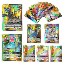 NEW 20/30/60 Pcs no repeat Pokemones card Vmax GX tag team EX Mega shinny card Game Battle Carte Trading Children Toy