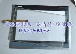 Nowy 6AV7240-1DC00-0HA1 ekran dotykowy szklany Panel dla 6AV7240-1DC00-0HA1 ekran dotykowy z przodu nakładki (folia ochronna)