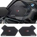 Мотоциклетная боковая панель топливного бака для BMW R1200GS ADV R1250GS Adventure, резиновая наклейка, боковая панель 2013-2019