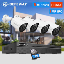 Kit de système de caméra de sécurité 4 pièces 2MP IP caméra extérieure étanche CCTV Surveillance vidéo NVR