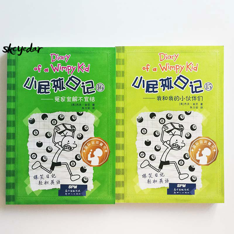 2Pcs/set Diary Of A Wimpy Kid Bilingual Version 15&16 Simplified Chinese And English Hard Luck Bilingual Comic Books For Kids