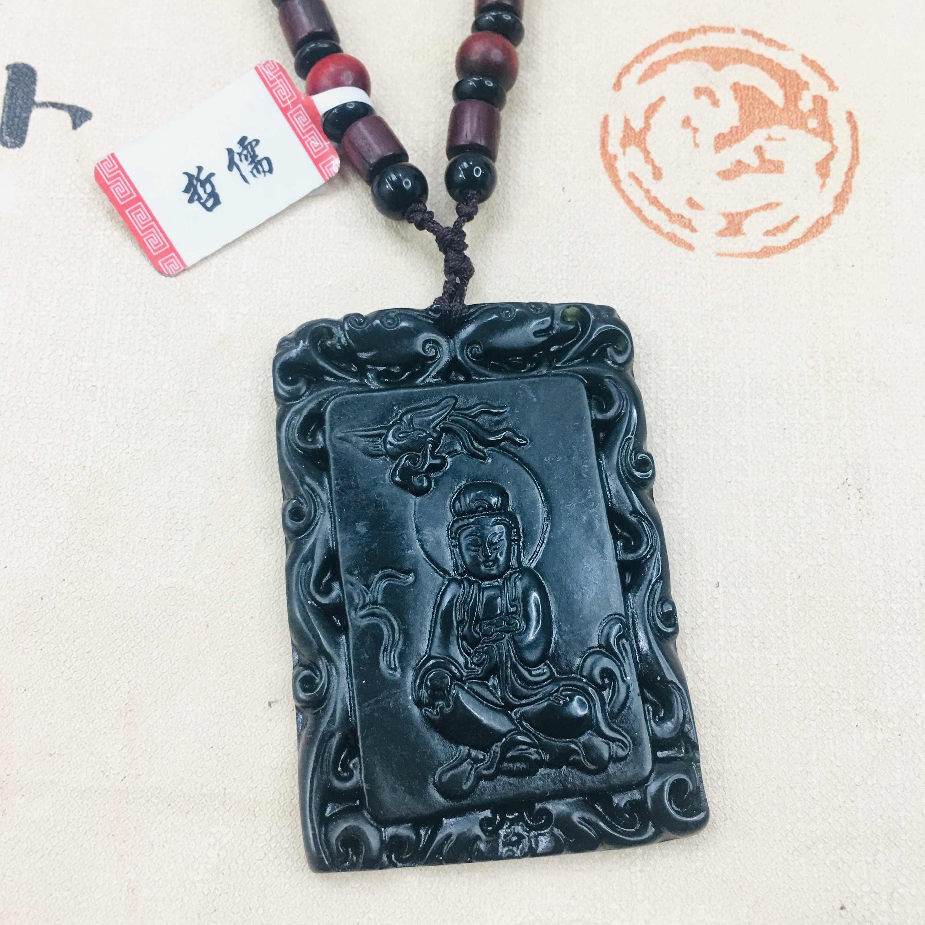 ジュエリージュエリー純粋な自然な黒翡翠彫刻幸運観音ペンダントネックレスジュエリー男性と女性を送信証明書