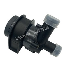 Additional Auxiliary Coolant Water Pump For VW Volkswagen Multivan T5 Sharan Transporter Heater 7H0965561 7H0965561A